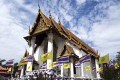 Wat Na Phra Men Royalty Free Stock Photography