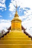 Wat Nam Hu Stockfoto