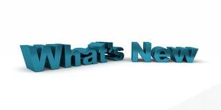 Wat Nieuw is Stock Foto