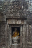 Wat Nokor. Kambodża Obrazy Stock