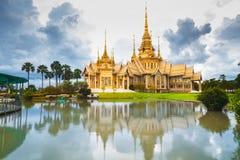 Wat Non Kum. Nakhon Ratchasima province Thailand Stock Photo