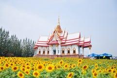 Wat Non Kum Thailand-tempel Royalty-vrije Stock Afbeeldingen