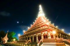 Wat Non Wang tempel i Khon Kaen, Thailand Royaltyfria Bilder