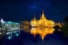 Wat None. At dusk, Nakhon Ratchasima province Thailand stock photos