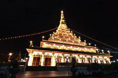 Wat Nong Waeng den kungliga templet, Khon Kaen, Thailand, natt tim Arkivbild