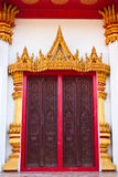 Wat Nong Wang Stock Photo