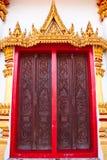 Wat Nong Wang stock photos