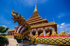 Wat Nong Wang (Phra Mahathat Kaen Nakhon) immagine stock