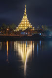 Wat Nong Wang tempel, Thailand Royaltyfria Bilder