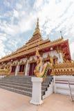 Wat nong wang, thai tempel Arkivfoto