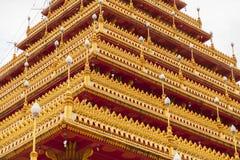 Wat Nongwang em Khon Kaen, Tailândia imagem de stock