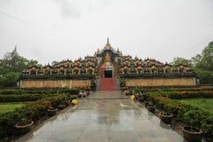 Wat Pa Kung, Roi Et, Thaïlande Images libres de droits