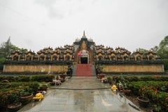 Wat Pa Kung Roi Et, Thailand Arkivfoton
