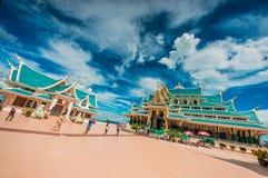 Wat Pa Phu Kon Imagen de archivo