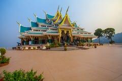 Wat pa phukon Royalty Free Stock Photo