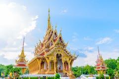 Wat Pa Saeng Arun temple. Wat Pa Saeng Arun temple in Khon Kaen, Thailand Stock Images