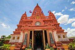 WAT PA SIRI WATTANA WISUT, NAKHON SAWAN, THAILAND. PA SIRI WATTANA WISUT temple Royalty Free Stock Images