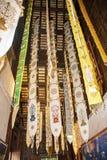 Wat Pan Tao photographie stock