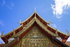 Wat Pha That Doi Suthep fotos de archivo libres de regalías