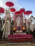 Wat Phantao Στοκ Φωτογραφίες