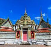 Wat Pho Stock Image