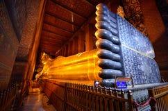 Wat Pho 免版税库存照片