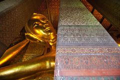 Wat Pho in Bangkok Thailand. Royalty Free Stock Images