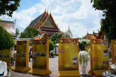 Wat Pho Buddhist Temple in Bangkok, Thailand. The beautiful architecture of Wat Pho Buddhist Temple in Bangkok, Thailand stock image