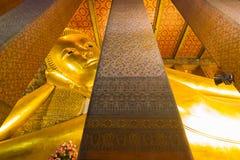 Wat Pho ou le nom officiel est Wat Pho car le temple le plus ancien est à la maison à une paire, Wat Pho un populaire avec des vi Images libres de droits