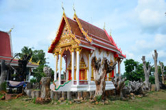 Wat Pho Sri Sa-at in Pon ngoy Village in Surin Thailand Royalty Free Stock Image