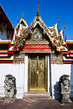 Wat Pho tempel Royaltyfri Foto