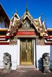 Wat Pho, Tempel Lizenzfreies Stockfoto