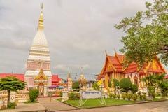 Wat Phra που ναός της Renu Nakhon Στοκ εικόνα με δικαίωμα ελεύθερης χρήσης
