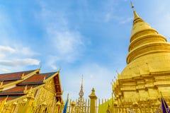Wat Phra тот висок Hariphunchai Стоковые Изображения RF