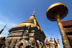 Wat Phra That Immagini Stock