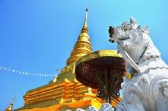 Wat Phra That Chae Haeng at Nan Thailand Royalty Free Stock Images