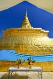 Wat Phra That Chae Haeng Royalty Free Stock Photo