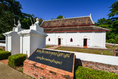 Wat Phra That Chae Haeng Stock Photo