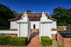 Wat Phra That Chae Haeng Royalty Free Stock Image