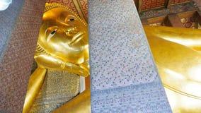 Wat Phra Chetupon Vimolmangklararm (Wat Pho) temple in Thailand. Stock Photo