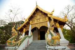 Wat Phra That Chom Kitti fotografía de archivo