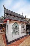 Wat Phra That Doi Kham Chiang Mai Fotografering för Bildbyråer