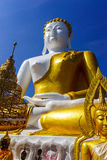 Wat Phra That Doi Kham Chiangmai images libres de droits