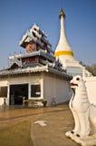 Wat Phra That Doi Kong Mu. Part of the temple Wat Phra That Doi Kong Mu in mae Hong Son Stock Photos