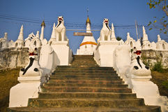 Wat Phra That Doi Kong Mu Royalty Free Stock Photography
