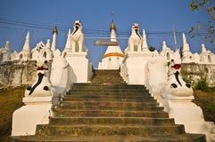 Wat Phra That Doi Kong Mu. Part of the temple Wat Phra That Doi Kong Mu in mae Hong Son Royalty Free Stock Photography