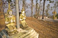 Wat Phra That Doi Kong Mu. Part of the temple Wat Phra That Doi Kong Mu in mae Hong Son Royalty Free Stock Photo
