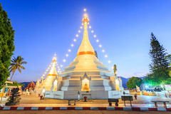 Wat Phra That Doi Kong Mu temple on a mountain top Royalty Free Stock Images