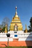 Wat Phra That Doi Yuak Pong District, Phayao, Thailand. Wat Phra That Doi Yuak Pong District, Phayao Pagoda in Thailand Royalty Free Stock Photos