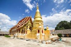 Wat Phra That Duang Deaw Lamphun Thailand Royaltyfria Bilder